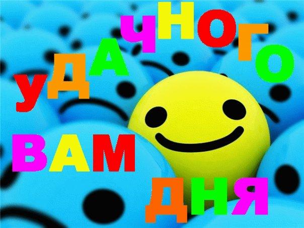 http://pozdrawlandiya.ru/_ph/109/2/814056735.jpg