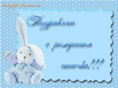 открытки с рождением: