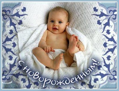 открытки с рождением внука: