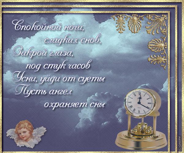 http://pozdrawlandiya.ru/_ph/111/2/757791327.jpg