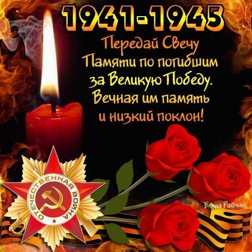 http://pozdrawlandiya.ru/_ph/160/2/930736797.jpg