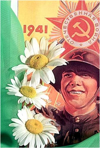 Картинки, картинка к 9 маю с солдатом