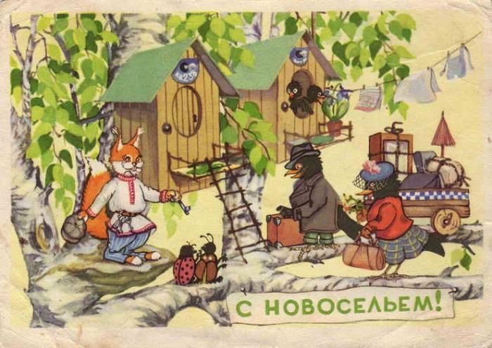 http://pozdrawlandiya.ru/_ph/178/2/255925141.jpg?1442933985