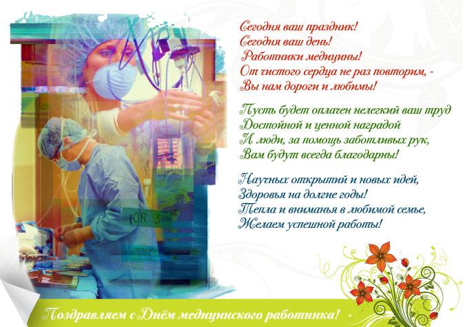 http://pozdrawlandiya.ru/_ph/221/2/906566768.jpg