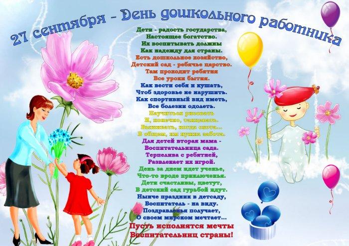 Земляника садовая крупноплодная: сорта с фото для Сибири, для