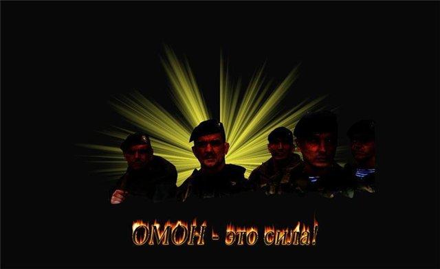 день омона открытки: