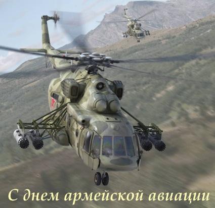http://pozdrawlandiya.ru/_ph/351/2/283339454.jpg