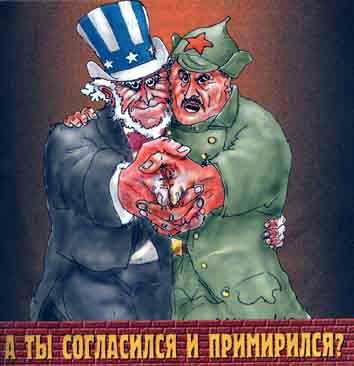 С Днем согласия и примирения - Открытки к Осенним ...