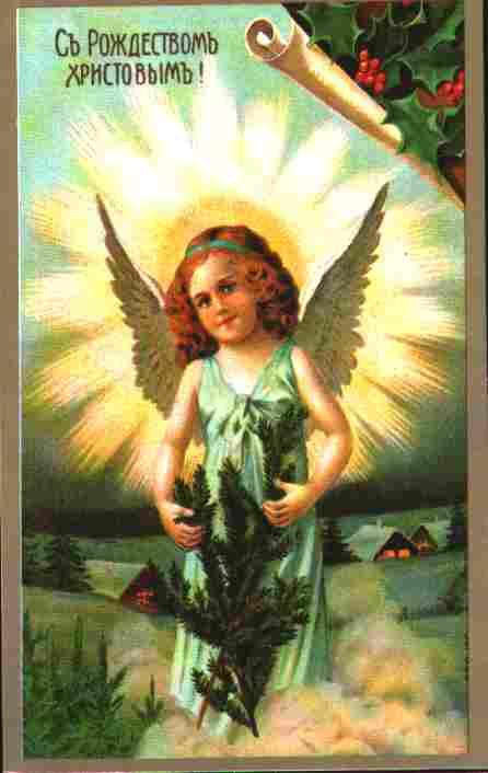 Картинки с успением пресвятой богородицы и ореховым спасом 13