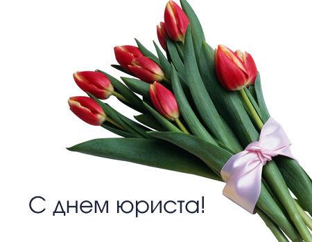 http://pozdrawlandiya.ru/_ph/407/2/749324943.jpg