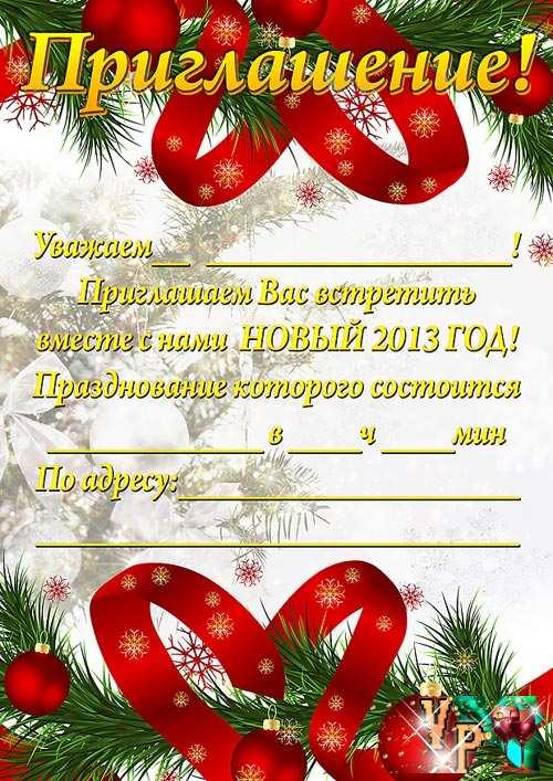 День рождения в новый год в картинках