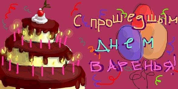 Поздравления путину с днем рождения картинки