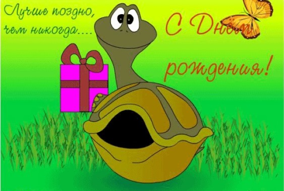 http://pozdrawlandiya.ru/_ph/492/2/834901566.jpg