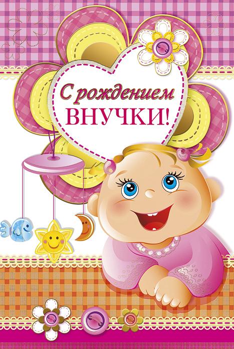 Глобус на подарок ребенку 87