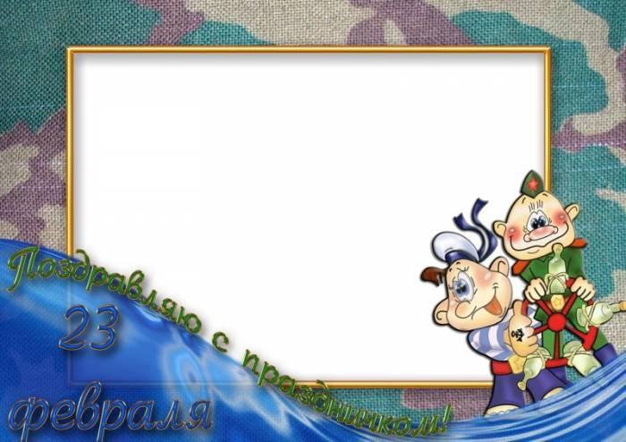 Открытки в фотошопе для папы, открытку дню пожилых