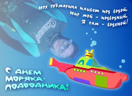 стихи о лодке в подарок