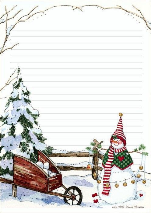 Новогодняя открытка письмо
