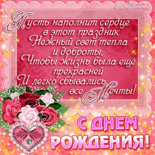 http://pozdrawlandiya.ru/_ph/567/2/427578385.jpg
