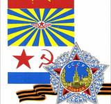 К 9 мая открытки и картинки СССР бесплатно без регистрации и смс