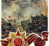 С 9 мая с днем Победы открытки, картинки советские СССР