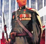 С 9 мая с днем Победы открытки, картинки редкие