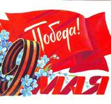 С 9 мая с днем Победы открытки, картинки антикварные