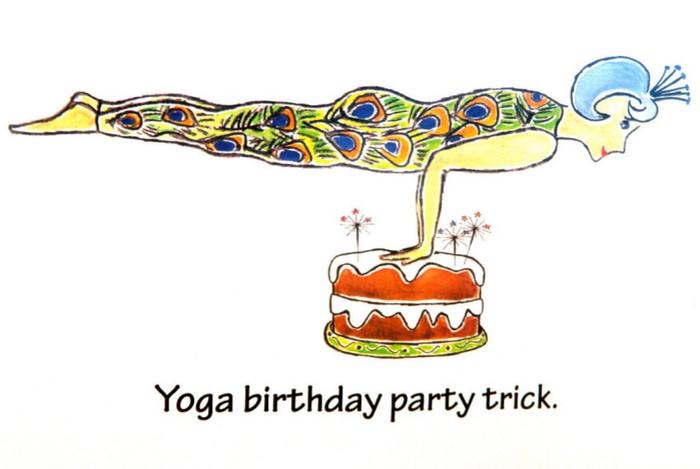 несмотря поздравления йогине с днем рождения этот