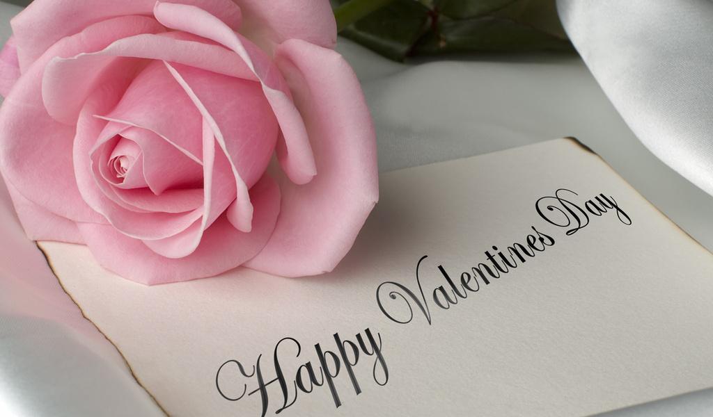 с днём влюбленных, валентинов день