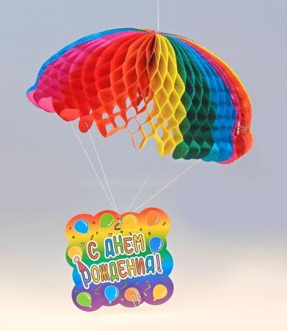 Поздравления парашютисту - Поздравок 66
