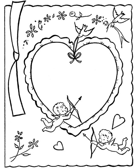 единых правил шаблон открытки на день валентина облаке
