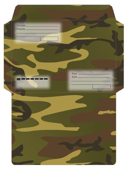 Корзинками, шаблоны конвертов в армию любимому для печати