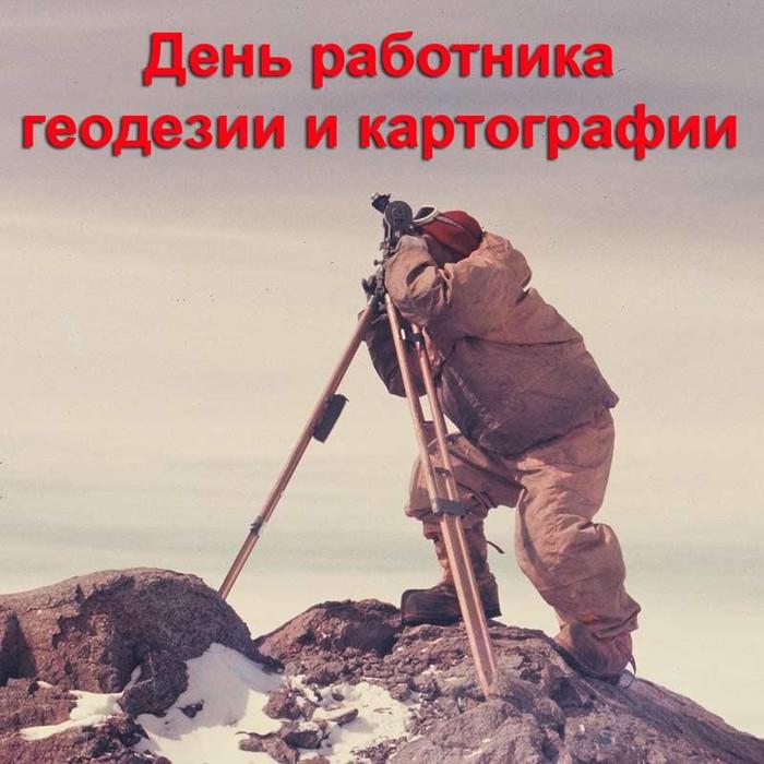 Топографическая открытка, картинки танкистам